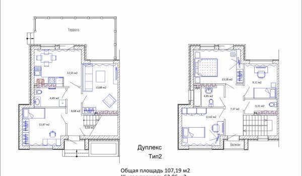 Дуплекс Тип2 «Близкий» планировки