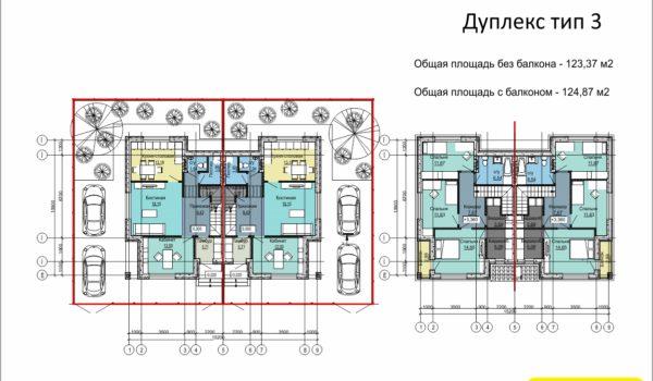 Дуплекс Тип3 «Близкий» планировки