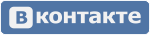 Группа в Вконтакте