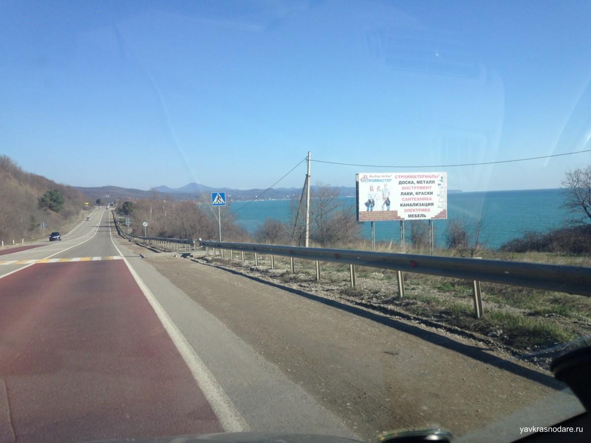 Бирюзовое Чёрное море