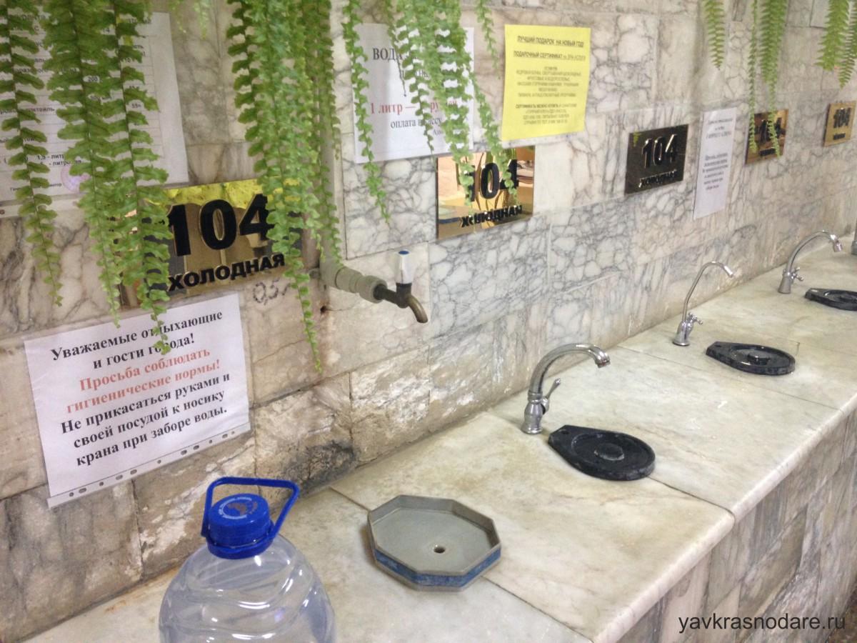 Краны в Питьевой Галерее