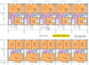 Таунхаусы Радужный 106 квадратных метров планировки