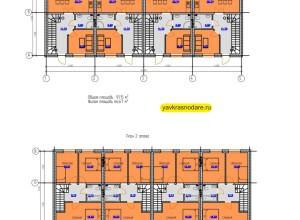 Таунхаусы Радужный 91 квадратный метр планировки