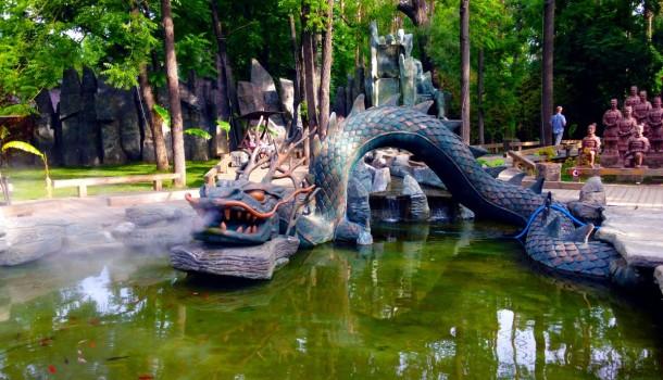 Дракон в Сафари-парке