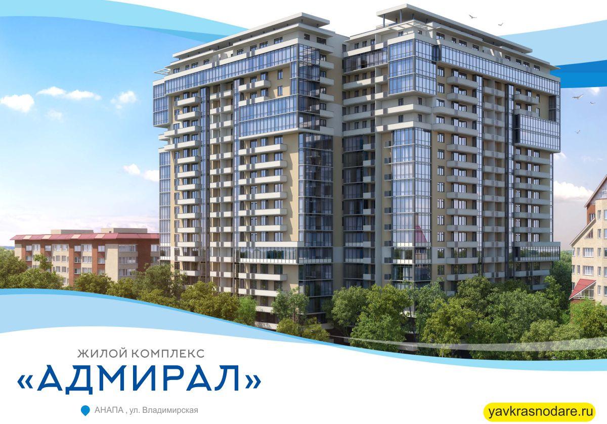 Александро-Невская лавра, квартиры а жк адмирал земельных участков