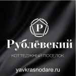 КП Рублёвский